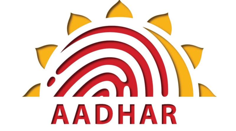 Bal Aadhaar